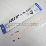 fiber kit shibuya 1